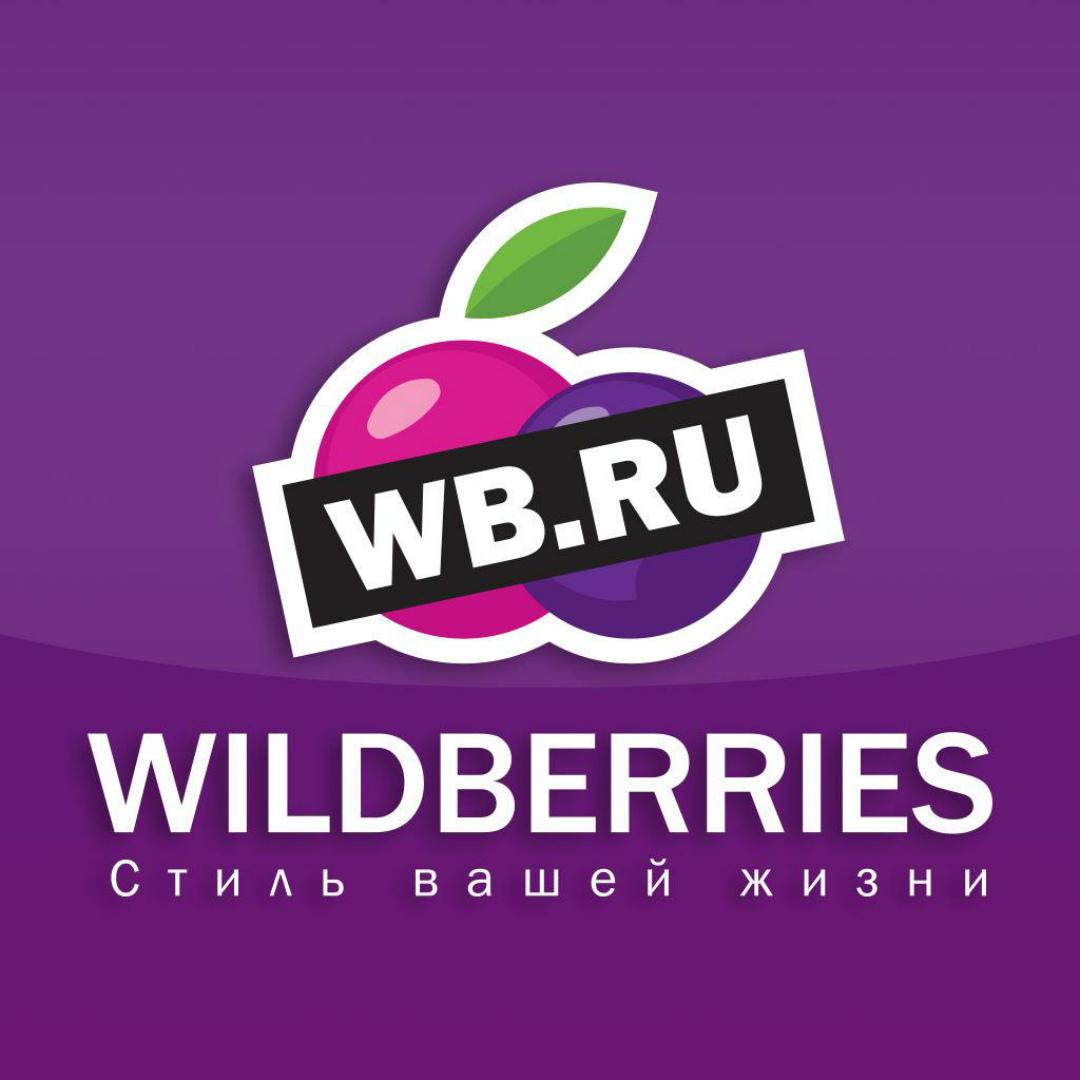 Купить Galaxyderm на Wildberries с доставкой
